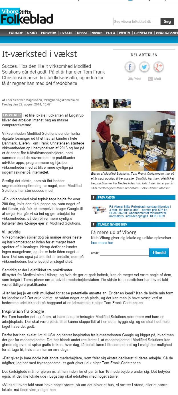 PHP Backendudvikling - 400 % Vækst virksomhed i Viborg